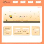 Einfache Homepage